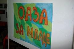 razvojideja_org_rs_galerija_oaza_za_mlade_decembar_13